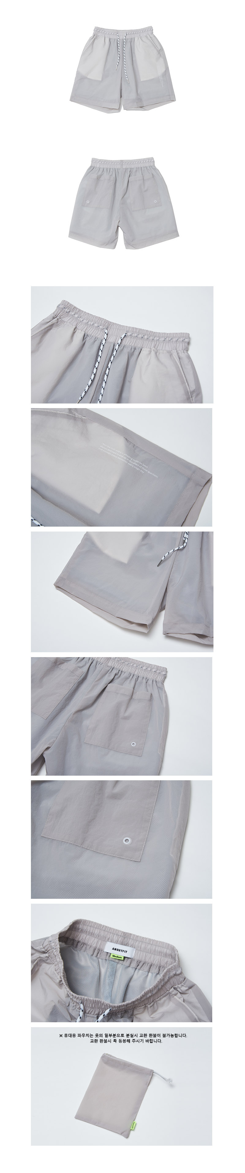 언아웃핏 UNISEX MONO SHORT PANTS GREY