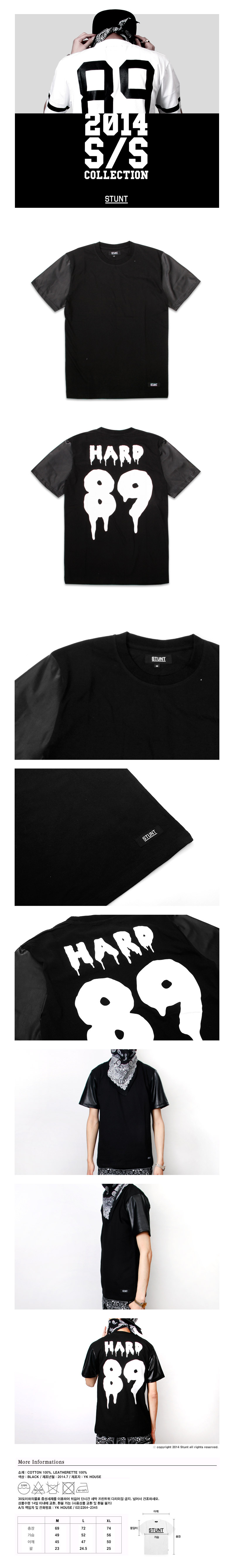 스턴트 Leather Sleeved Tee (Black)