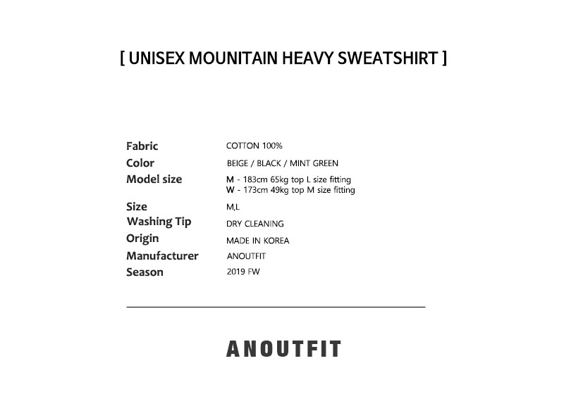 언아웃핏 UNISEX MOUNITAIN HEAVY SWEATSHIRT MINT GREEN